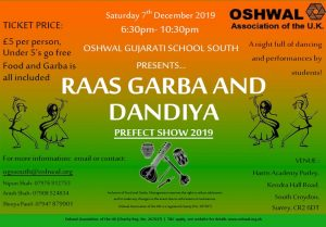 South Area Oshwal Gujarati School Prefects Show @ Harris Academy Purley