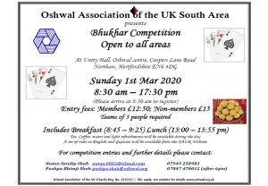South Area Bhukhar Competition @ Unity Hall, Oshwal Centre