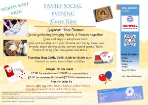 NW Family Social Evening (Curry Nite) - August