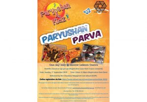 Paryushan4Kidz 2019 @ Harrow Leisure Centre