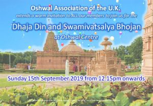 Dhaja Din and Swamivatsalya Bhojan 15 Sept 2019 @ Oshwal Centre