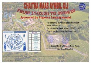 Chaitra Maas Ayambil Oli 2020 @ Oshwal Centre
