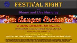 Festival Night - Sur Aangan Orchestra @ Oshwal Shakti Centre