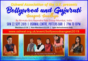 Bollywood and Gujarati Sangeet Sandhya @ Oshwal Centre
