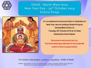 New Year Day Celebration - Snatra Pooja @ Oshwal Ekta Centre