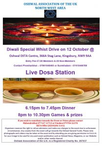 NW Whist Drive (Chokdi) @ Oshwal Ekta Centre | England | United Kingdom