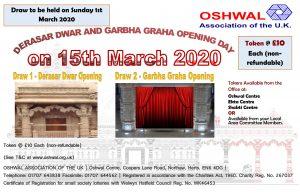 Derasar Opening Volunteer Briefing Meeting @ Oshwal Centre