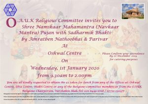 Shree Namskaar Mahamantra (Navkaar Mantra) Pujan @ Oshwal Centre