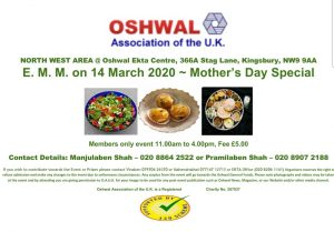 NW Elderly Monthly Meets @ Oshwal Ekta Centre | England | United Kingdom