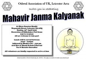 Leicester Area Mahavir Janma Kalyanak 2020 @ Shree Sanatan Mandir
