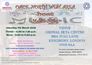 NW Mehfil Night @ Oshwal Ekta Centre