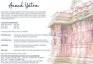 Anand Yatra 2020 @ Oshwal Centre