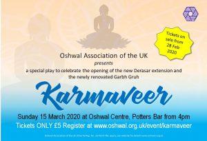 Karmaveer - a special play