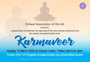 Karmaveer - a special play