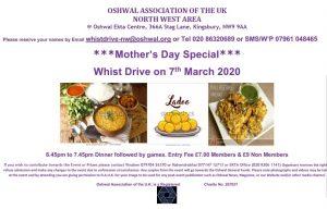 NW Whist Drive (Chokdi) @ Oshwal Ekta Centre   England   United Kingdom